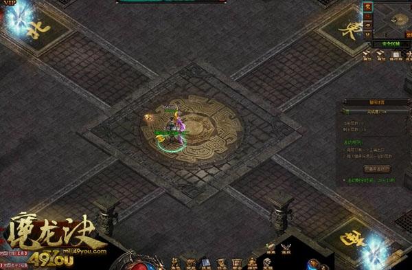 魔龙诀迷宫三