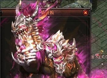 49you魔龙诀-幽铠骨兽外观截图