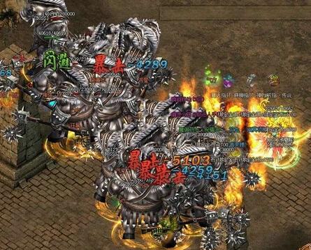 49you魔龙诀-强大的攻城怪物
