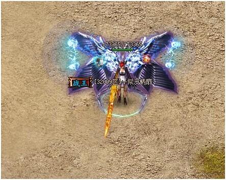 49you魔龙诀-11阶光翼角色装备展示图