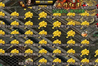 49you-魔龙诀-金币副本掉落金灿灿的金币