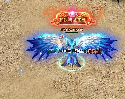 49you魔龙诀-战天使之翼外观效果图