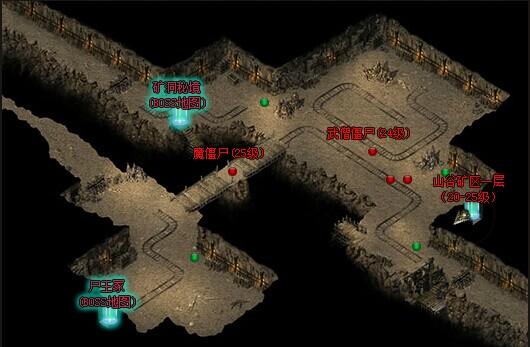 49you魔龙诀-山谷矿区二层地图